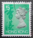 Poštovní známka Hongkong 1992 Královna Alžběta II. Mi# 666 Ix