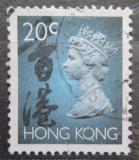 Poštovní známka Hongkong 1993 Královna Alžběta II. Mi# 701 Ix