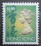 Poštovní známka Hongkong 1993 Královna Alžběta II. Mi# 703 Ix