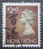 Poštovní známka Hongkong 1995 Královna Alžběta II. Mi# 747 Ix