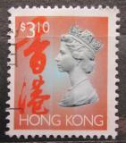 Poštovní známka Hongkong 1996 Královna Alžběta II. Mi# 774 I