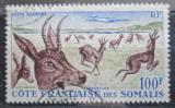Poštovní známka Francouzské Somálsko 1958 Bahnivec severní Mi# 317
