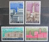 Poštovní známky Francie 1958 Města Mi# 1188-91