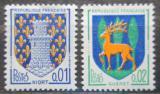 Poštovní známky Francie 1964 Městské znaky Mi# 1458-59