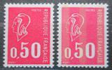 Poštovní známky Francie 1971 Marianne Mi# 1735 x-y