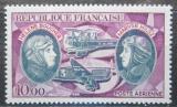 Poštovní známka Francie 1972 Piloti Mi# 1797 Kat 4.50€