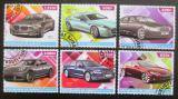 Poštovní známky Džibutsko 2015 Luxusní automobily Mi# N/N