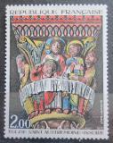 Poštovní známka Francie 1973 Umění Mi# 1821