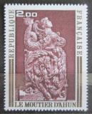 Poštovní známka Francie 1973 Umění Mi# 1835
