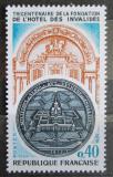 Poštovní známka Francie 1974 Hotel invalidů, 300. výročí Mi# 1879