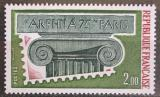 Poštovní známka Francie 1975 Výstava ARPHILA Mi# 1912