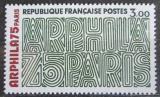 Poštovní známka Francie 1975 Výstava ARPHILA Mi# 1914