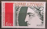Poštovní známka Francie 1975 Výstava ARPHILA Mi# 1919