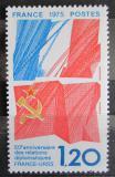 Poštovní známka Francie 1975 Diplomatické vztahy se Sovětským svazem Mi# 1941