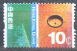 Poštovní známka Hongkong 2002 Kontrasty Mi# 1055