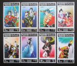 Poštovní známky Manáma 1971 Divadlo Kabuki Mi# 753-60