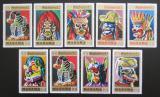 Poštovní známky Manáma 1971 Masky Mi# 725-33