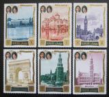 Poštovní známky Adžmán 1971 Cesty císaře Hirohita po Evropě Mi# 1040-45 Kat 8€
