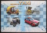 Poštovní známky Burundi 2012 Historie přepravy neperf. Mi# 2893-96 B