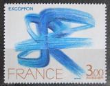 Poštovní známka Francie 1977 Umění, Roger Excoffon Mi# 2059