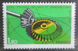Poštovní známka Francie 1979 Škola inženýrství v Paříži Mi# 2179