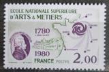 Poštovní známka Francie 1980 La Rochefoucauld-Liancourt Mi# 2205