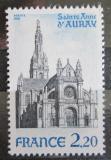Poštovní známka Francie 1981 Bazilika St.-Anne-d Auray Mi# 2274