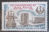 Poštovní známka Francie 1981 Námořnická škola Mi# 2288