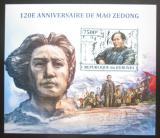 Poštovní známka Burundi 2013 Mao Ce-tung neperf. Mi# Block 378 B