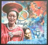 Poštovní známka Burundi 2012 Khadja Nin neperf. Mi# Block 261 B