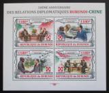 Poštovní známky Burundi 2013 Diplomatické vztahy s Čínou Mi# 3203-06 Kat 10€