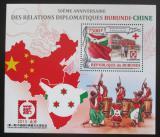 Poštovní známka Burundi 2013 Diplomatické vztahy s Čínou Mi# Block 365 Kat 9€