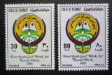 Poštovní známky Kuvajt 1985 Týden sociální práce Mi# 1071-72 Kat 5€