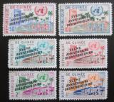 Poštovní známky Guinea 1960 Vstup do OSN, 1. výročí přetisk Mi# 56-59,65-66