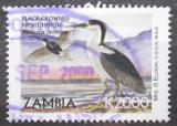 Poštovní známka Zambie 1999 Kvakoš noční Mi# 1076