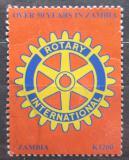 Poštovní známka Zambie 2003 Rotary klub v Zambii, 50. výročí Mi# 1472