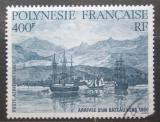 Poštovní známka Francouzská Polynésie 1986 Loď v Papetee poškozená Mi# 456 Kat 7€