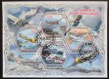 Poštovní známky Pobřeží Slonoviny 2018 Válečná letadla Mi# N/N