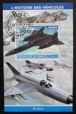 Poštovní známka Džibutsko 2015 Bojová letadla Mi# N/N