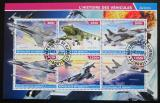 Poštovní známky Džibutsko 2015 Bojová letadla Mi# N/N