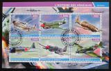 Poštovní známky Džibutsko 2015 Válečná letadla Mi# N/N