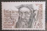 Poštovní známka Francie 1982 Guillaume Postel, filolog Mi# 2319
