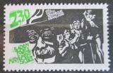 Poštovní známka Francie 1982 Skauting, Robert Baden-Powell Mi# 2323