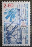 Poštovní známka Francie 1982 Vesmírné průzkumné centrum Mi# 2335