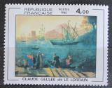 Poštovní známka Francie 1982 Umění, Claude Gellée Mi# 2345