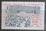 Poštovní známka Francie 1982 Škola Ecoles Normales Supérieures Mi# 2356