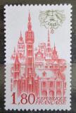 Poštovní známka Francie 1982 Lille Mi# 2357