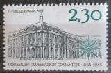 Poštovní známka Francie 1983 Celní muzeum, Bordeaux Mi# 2412