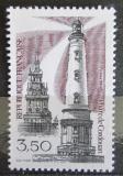 Poštovní známka Francie 1984 Maják Cordouan Mi# 2451