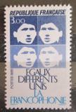 Poštovní známka Francie 1985 Frankofonie Mi# 2476